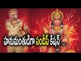Sundeep Kishan Look Like Hanuman In Next Movie - Filmibeat Telugu