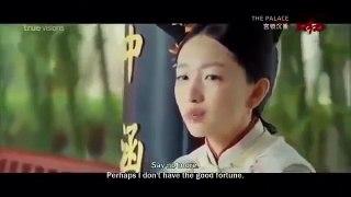 หนังจีน รักโรแมนต�