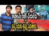 Raj Tarun Opens Up, He Rejects Dil Raju Movie | Filmibeat Telugu