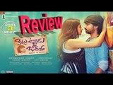 Raj Tarun Kittu Unnadu Jagratha : Watch Movie Review | Filmibeat Telugu