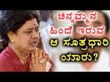 Subramanian Swamy, A Master Mind Behind Sasikala Imprisonment  | Oneindia Kannada