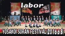 【YOSAKOI SORAN DANCE】labor 2016.6.8 YOSAKOI SORAN FESTIVAL