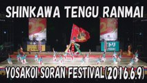 【YOSAKOI SORAN DANCE】SHINKAWA TENGU RANMAI 2016.6.9 YOSAKOI SORAN FESTIVAL