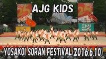 【YOSAKOI SORAN DANCE】AJG KIDS 2016.6.10 YOSAKOI SORAN FESTIVAL