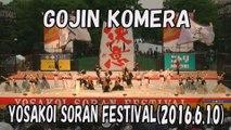 【YOSAKOI SORAN DANCE】GOJIN KOMERA 2016.6.10 YOSAKOI SORAN FESTIVAL