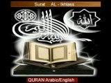islam Quran Surat alikhlass arabic english bible jesus koran