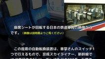 海外の反応「いやいや、日本では普通だよ」日本の電車のハイテク機能に外国人が仰天 地下鉄や地下を走る路線で何故か踏切音が聞こえることはありませんか?その正体は列車接近警報装置で、線路