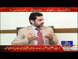 Military Courts are Necessary to Finish Terrorisim in Pakistan,Says Siraj ul Haq-Roze Ki Tehqeeq