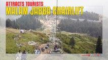 Malam Jabba Chair Lift Swat KPK