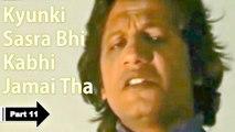 Khandeshi Films |Kyunki Sasra Bhi Kabhi Jamaai Tha | Malegaon Comedy| Anurag Returns Again | Part 11