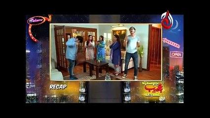 Hum Sab Ajeeb Se Hain - Episode 21