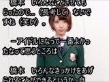 【AKB48】今後の勢力図が大きく変わる?紅白歌合戦での出場メンバー投票