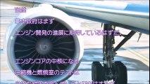 自衛隊で発揮する日本の技術!次期主力戦闘機F3用のエンジンコアはセラミックの新素材!エンジンは世界最強のエンジン