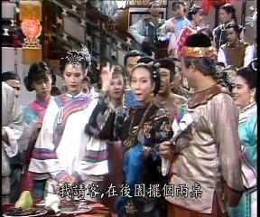 京城四少-EP02