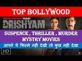 TOP Bollywood Suspence | Thriller | Mystry | Murders movies