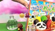 アンパンマン おもちゃアニメ アンパンマン ペロペロチョコ クイズ!! 誰のチョコかな? Anpanman Lollipop Chocolates Quiz Toy Kids トイ