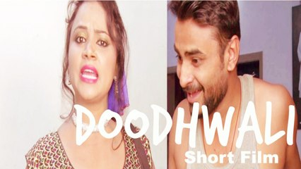 Doodhwali   Short Comedy Film   Latest   Hindi