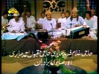 Tajdar e Haram|Sabri Brothers|Best Urdu Qawali|Best urdu Naat 2017