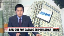 Gov't mulling over injecting more liquidity to debt-ridden Daewoo Shipbuilding & Marine Engineering