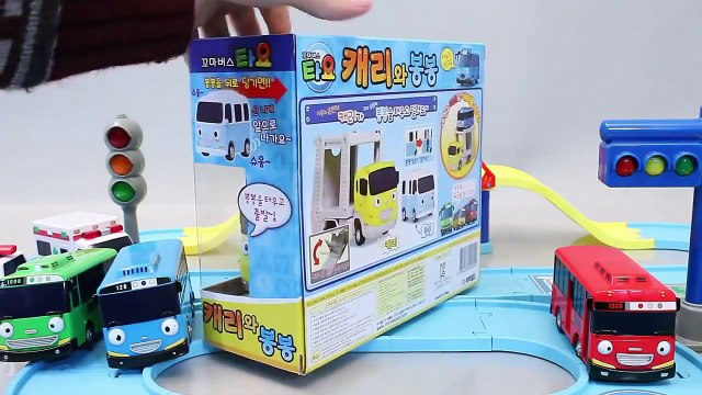Kids Toy Babys | Mundial de Juguetes & Tayo the Little Bus Car Toys