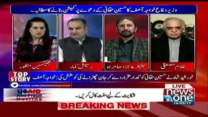 Tonight With Jasmeen - 16th March 2017