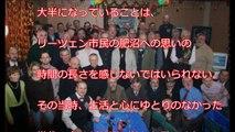 【海外感動】ドイツ人から「神」と慕われた日本人 自らの命を犠牲に多くのドイツ人を救い、ドイツの教科書に載った伝説の医師