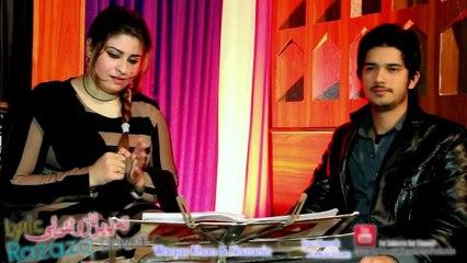 Pashto New Songs 2017 Waqas Khan & Nazneen Anwar Teaser Upcoming Soon