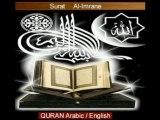 3/7 Al-Imrane islam Quran arabic english bible jesus koran