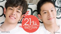 21 Days I Love You Episode 3 [Eng Sub] 2017 Full HD - BL