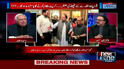 Live With Dr. Shahid Masood - 17th March 2017