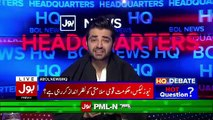 Bol News Headquarter – 17th March 2017
