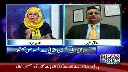 10PM With Nadia Mirza - 17th March 2017