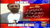 MQM-Pakistan chief Farooq Sattar arrested in Karachi: sources