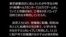 【実録】 日本でも起きた 災害時レ○プ… 『ボランティアなんだから 体を提供しろ!』女性が身を守るために知って おきたい対策とは? 【知って欲しい話】