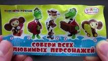 Surprise Eggs Opening - Mickey Mouse, Crocodile Gena and Cheburashka, Planes: Fire & Rescu