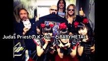 BABYMETALを認めた超大物海外メタルアーティストとの集合写真!!ANTHRAX,Metallica,MEGADETH,SLAYER,DragonForce等【芸能おもしろ秘話