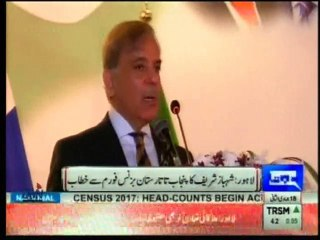 CM Speech  at Business form woth Tatarstan President March 18 2017 Dunya