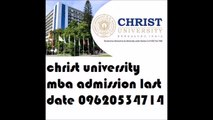 096205-34714 christ bba admission | christ entrance exam 2017 | christ college online application