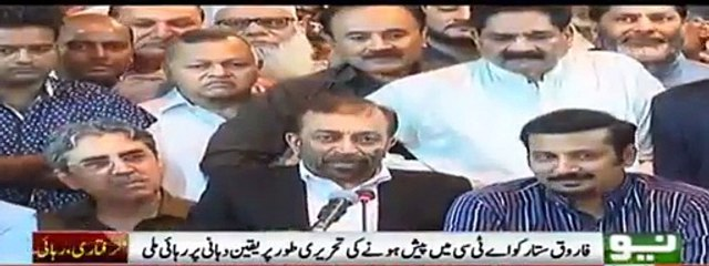 On what condition Farooq Sattar was released last night Neo news reveals inside story