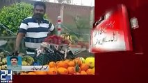 The Police man who exposed Punjab Government selling fruits in front of DPO Office