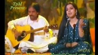Saaday Laikhaan Wich (Way Assan Tenu Ki Aakhnra-Masooma Anwar)