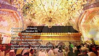 Moula Mera Ve Ghar - Ali Hamza - 2016 Manqbat