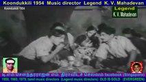 Koondukkili 1954  Music director  Legend  K. V. Mahadevan  song  3