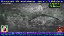 Koondukkili 1954  Music director  Legend  K. V. Mahadevan  song  8