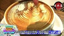 (中文字幕)[頂點高手]世界第一咖啡拉花師!! 瞬間完成超美拉�