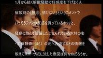 Popular Videos - Shingo Katori & Lyrics