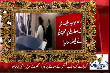 Murad Saeed Speech - breaking news