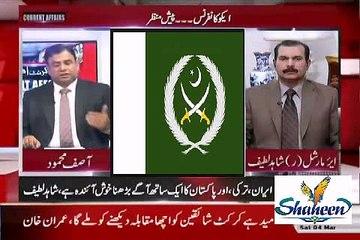 China Russia Pakistan Nexus - breaking news