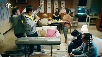 酸甜之味 第1集 Family Time Ep1 Part 1