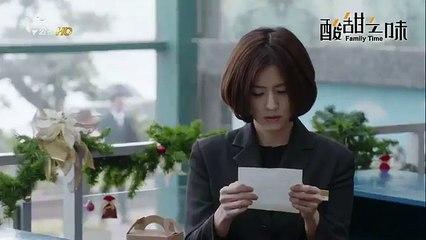 酸甜之味 第1集 Family Time Ep1 Part 2